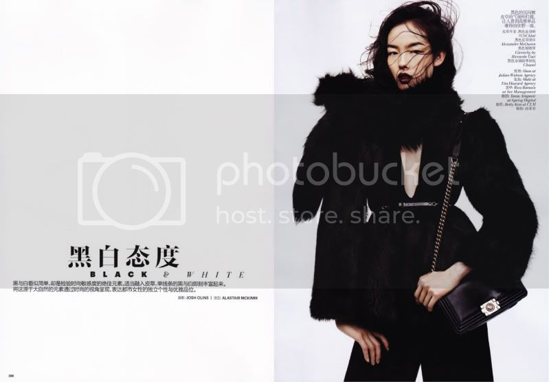 Vogue China November 2011 - Black &amp; White @ Street Stylista
