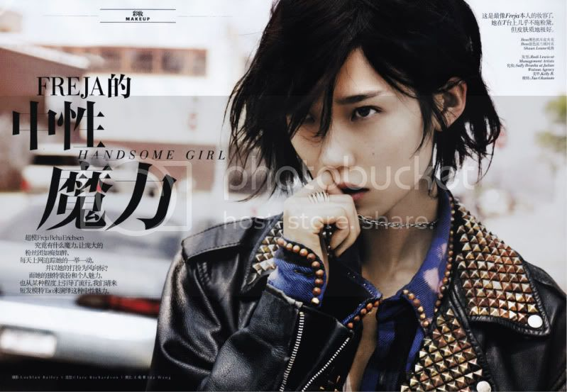 Vogue China August 2011 - Handsome Girl @ Street Stylista