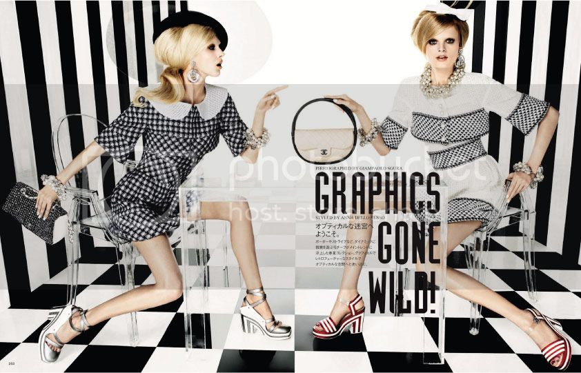Vogue Japan March 2013 - Graphics Gone Wild 1 photo Graphics-Gone-Wild-1_zps8ecf6c9a.jpg @ Street Stylista