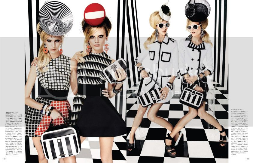 Vogue Japan March 2013 - Graphics Gone Wild 3 photo Graphics-Gone-Wild-3_zps00e26607.jpg @ Street Stylista