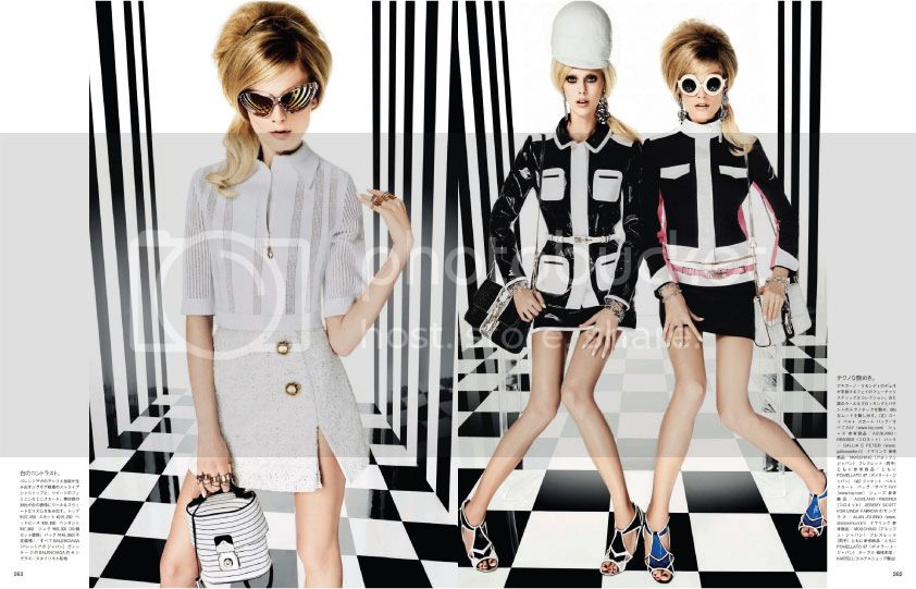 Vogue Japan March 2013 - Graphics Gone Wild 6 photo Graphics-Gone-Wild-6_zps20b46820.jpg @ Street Stylista