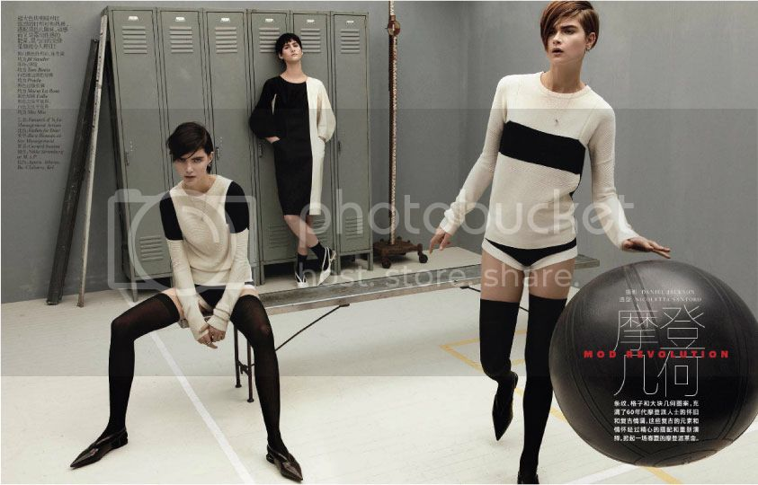 Vogue China February 2013 - Mod Revolution 1 photo Mod-Revolution-1_zpsb5fe40e2.jpg @ Street Stylista